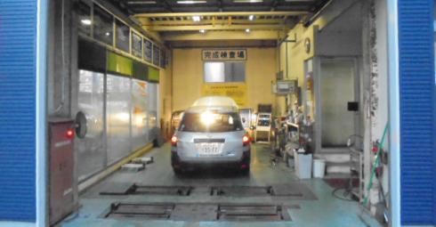 指定車検工場